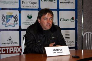Олег Кокарев: Мы сегодня заслуживали победы и Бог нас вознаградил