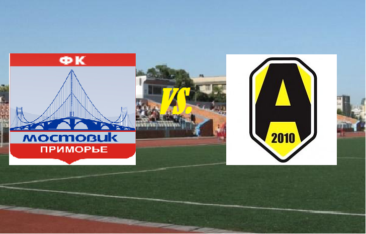 Текстовая онлайн-трансляция матча «Мостовик-Приморье» — «Амур-2010»