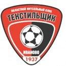 2 апреля ФК «Мостовик-Приморье» проводит 1 контрольный матч на УТС-2