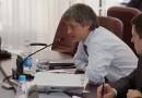 ФНЛ.  Жеребьевка календаря сезона-2012/13