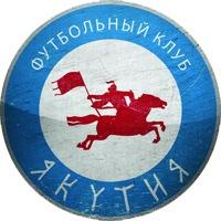 ФК «Якутия» лишился профессионального статуса