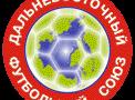 «Футбол Дальнего Востока» — информационный партнер Дальневосточного Футбольного Союза
