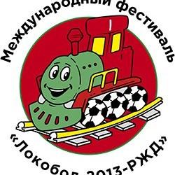 «Луч-Энергия» победитель Дальневосточного этапа «Локобола-2013-РЖД»