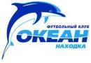 «Океан» снялся с чемпионата Приморья