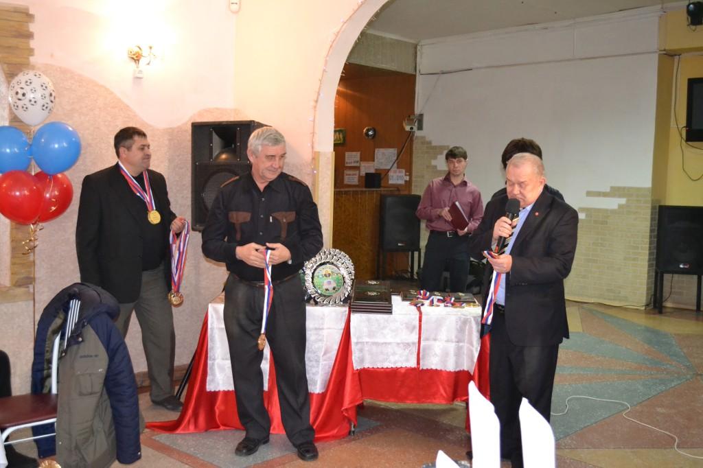 закрытие футбольного сезона 2013 года Лучегорск1