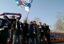 Болельщики «Сахалина» преодолели более 600 км