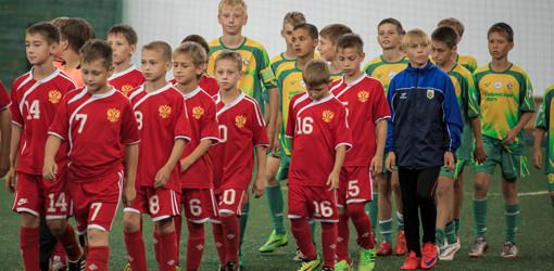 В Нерюнгри завершился III этап Всероссийского турнира «Кожаный мяч»