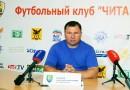 Александр Труфанов: В следующем году мы хотим участвовать уже во второй лиге