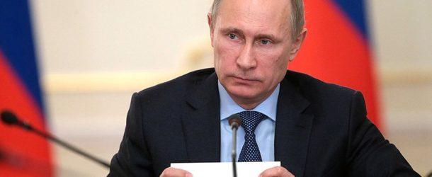 Болельщики «Смены» написали открытое письмо Путину