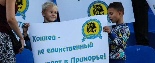 Деньги на футбольную школу «Луч-Энергии» выделят с краевого бюджета