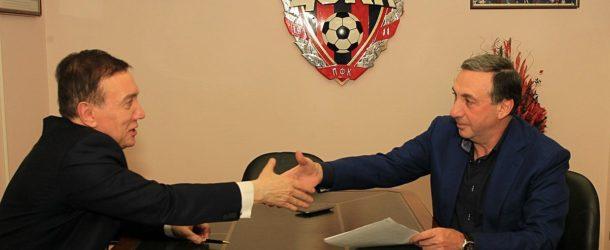 «ЦСКА» и «СКА-Хабаровск» заключили договор о сотрудничестве