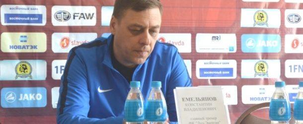 Константин Емельянов стал главным тренером «молодежки» «Луча-Энергии»