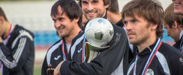 В Кубке Дальнего Востока примут участие пять команд