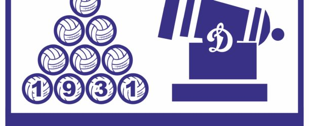 «Смена» проиграла брянскому «Динамо» в первом контрольном матче
