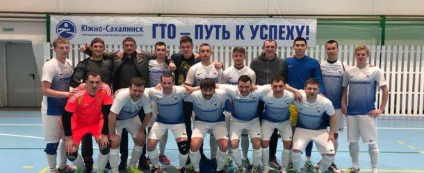 «СахалинСтройИнвест» стал восьмым участником чемпионата Дальнего Востока по мини-футболу