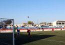 Кубок Дальнего Востока по футболу пройдет в Благовещенске, по мини-футболу — в Магадане