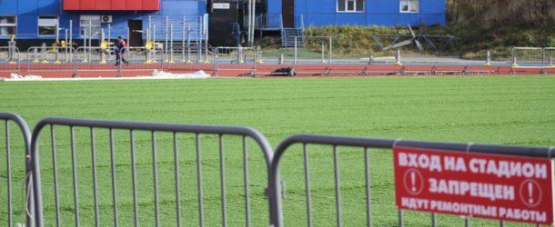 «Сахалин» проведет оставшиеся домашние матчи сезона в Южно-Сахалинске (+другие новости)