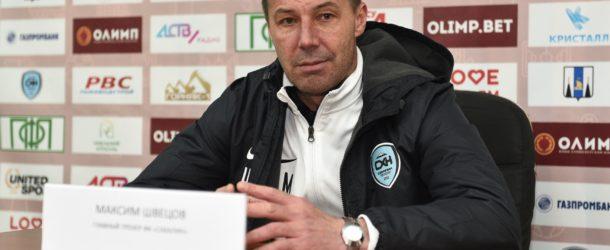 Максим Швецов — главный тренер «Читы»